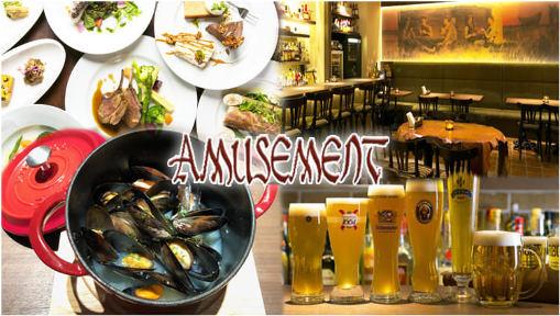 Restaurant Bar Amusementの画像