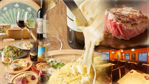 酪農ビストロ 環 コル レストラーレの画像