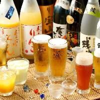 【飲み放題】生ビールOKの飲み放題1480円→980円♪OPEN記念