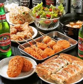 宴会食べ飲み放題×焼き小籠包 昌 上野店