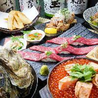 【平日限定】自慢の料理を楽しむコスパ◎3時間飲放8品¥3000