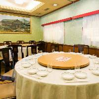 [中国料理店の醍醐味!!] 円卓テーブル席を完備◇3~24名様迄OK