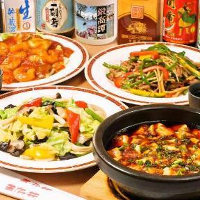 中華料理 金福燕(きんふくえん) 南浦和店