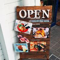 洋光台でのランチやカフェ、ご宴会は是非当店をご利用下さい。
