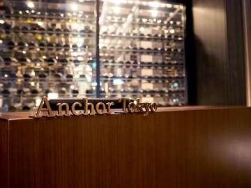 Anchor Tokyo image