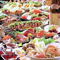 【贅沢な宴会コース】 テーブルを彩る料理が宴席を盛り上げる!