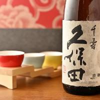 【人気銘柄が大集合】 日本酒や焼酎など、充実のラインナップ