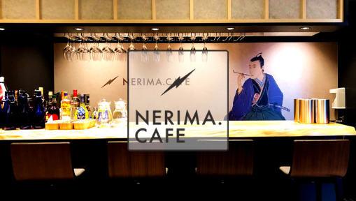 NERIMA.CAFEの画像