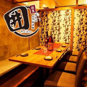 隠れ家 個室居酒屋 囲い 津田沼店の画像