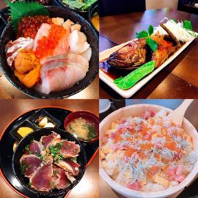 海鮮酒家 亀膳〜KAMEZEN〜