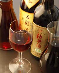 浙江省直輸陳年紹興酒をぜひお試しください