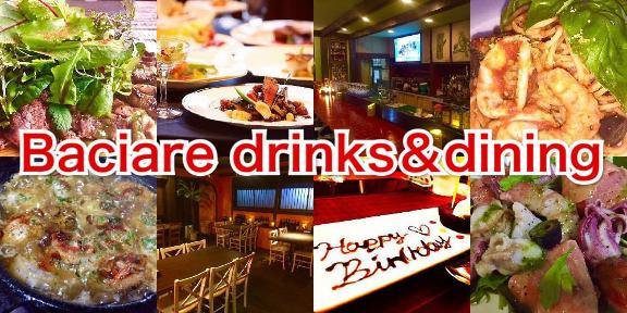 Baciare drinks&diningの画像