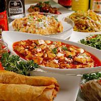 中華料理90品食べ放題や、定番メニューが揃う飲み放題付コース