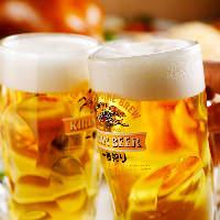 生ビールがお得に!平日17時~19時半はクーポンでハッピーアワー