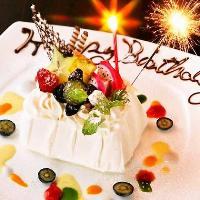 【誕生日記念日】メッセージプレートご用意いたします♪