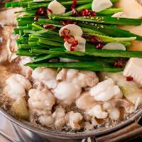 プリプリのもつを贅沢に味わう◎これからの季節にぴったり!