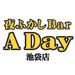 Bar A Day 池袋店