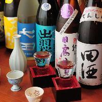 <日本酒>日本酒好きも唸る高品質な銘酒を取り揃えます!