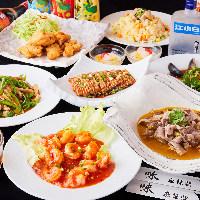 中華宴会コースが用意しておいます。