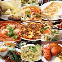 【豊富な種類のお料理】3ヵ国のお料理が楽しめます。