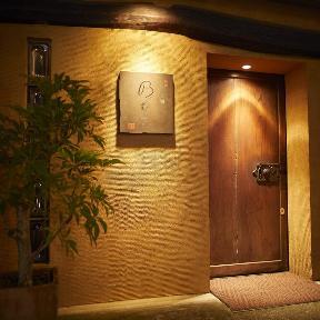 神戸鉄板焼 のむらの画像