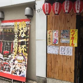 浅草 弥太郎 神田店