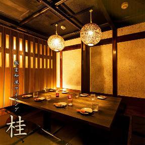 個室和風ダイニング 桂 渋谷店
