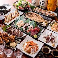 ゆったり3時間飲み放題&九州料理コースは2480円~ご用意♪