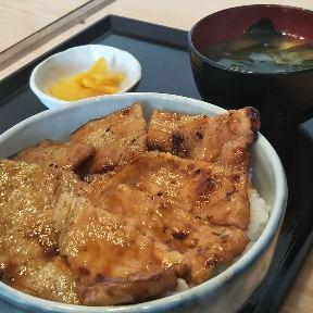 炭焼 豚丼 豚元