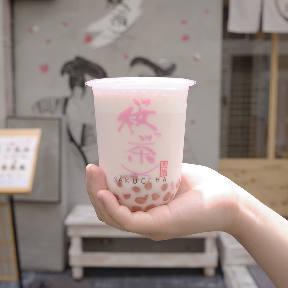 生タピオカ専門店 桜っ茶(さくっちゃ) 神保町店の画像