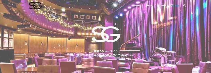 ショーレストラン&バー SG Tokyo 川崎店