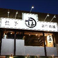 仙川駅徒歩2分の好立地!