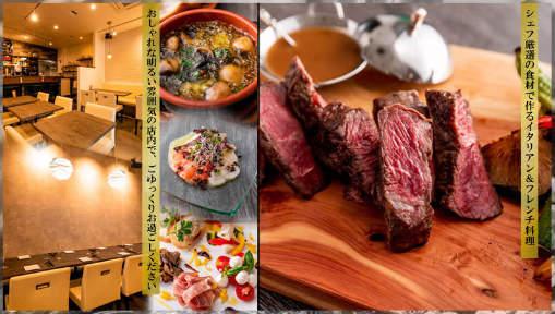 kitchen&dining pukupuku‐プクプク‐の画像
