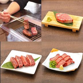 和牛焼肉 寿姫苑
