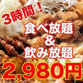 宴会食べ飲み放題 慶太郎餃子酒場 相模原店