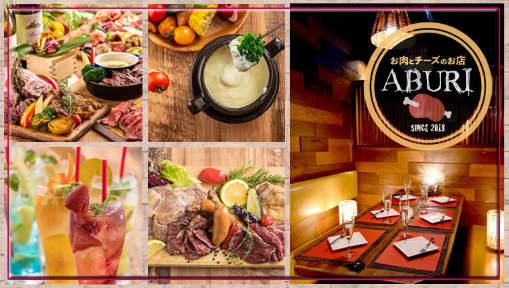 個室 肉バル bambina-バンビーナ- 熊谷店