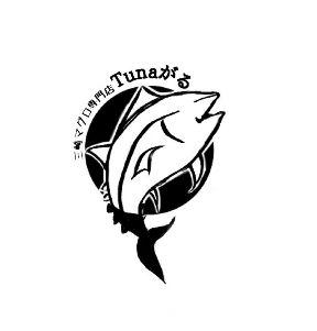 三崎まぐろ専門店 Tunaがる〜ツナガル〜 桜木町野毛