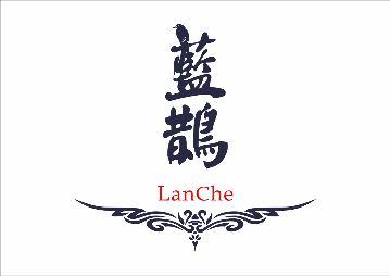 藍鵲 〜Lan Che〜(ランチェ)