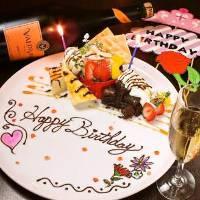低温調理や肉刺しで食べられるのは豚肉専門バルならでは