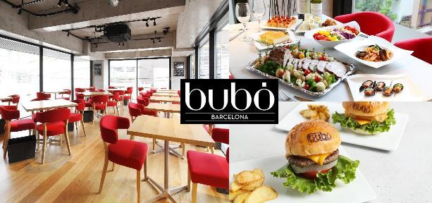 bubo BARCELONA 表参道本店の画像