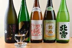 全国各地から取り寄せた地酒や、焼酎を豊富に取り揃えました。