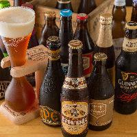 クラフトビールの飲み比べはいかがでしょうか?