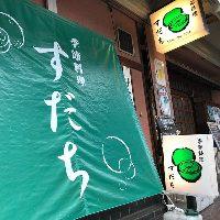 生田駅から徒歩3分