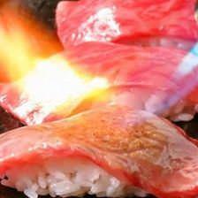 肉和食 肉バルダイニング 仙丹 赤坂見附店