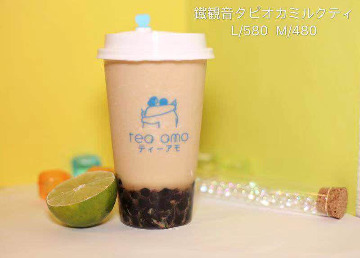 tea amo(ティーアモ) 豊洲店