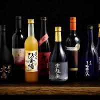 《お酒も愉しむ》焼酎・ワイン・日本酒等、常時50種以上ご用意。