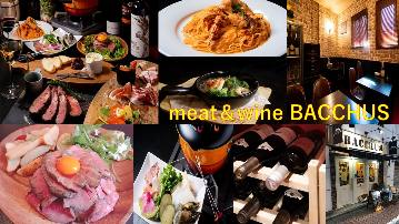 meat&wine BACCHUSの画像
