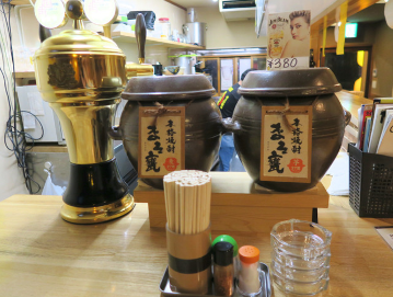 八王子Spicy&Minced meat KITCHEN