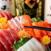 【豊洲仕入れ】 毎日新鮮な魚を仕入れて、ご提供しています