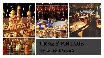 CRAZY PINTXOS image